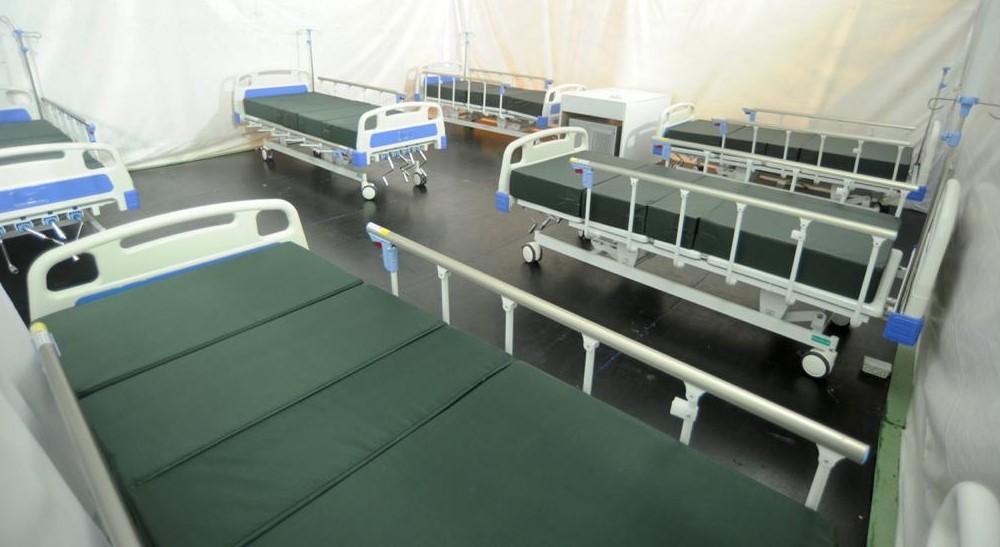hospital villa vasquez contra Coronavirus