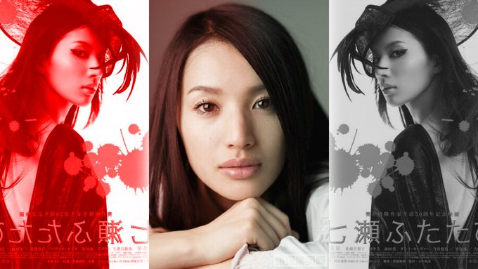 Sei Ashina2